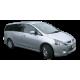 Mitsubishi Grandis (NA#) 2004-2010