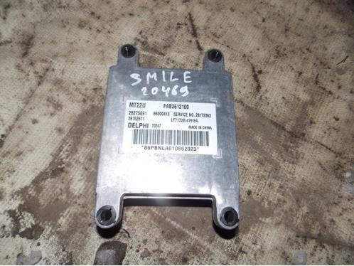 LIFAN SMILY  Блок управления двигателем МКПП 1.3л