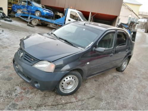 Renault Logan 11.12.2020