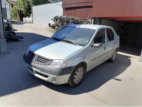 Renault Logan 05.06.2021