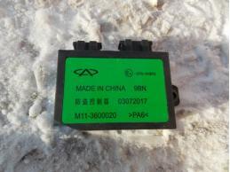 TIGGO T11 Блок штатной сигнализации T1179000309