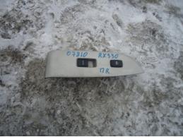 RX 300330350400H Кнопка стеклоподъемника передняя правая