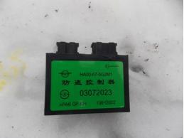 HAIMA 3 Блок иммобилайзера HA00675G2M1