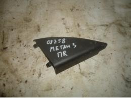 MEGANE III Крышка зеркала внутренняя правая