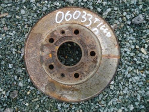 TIGGO T11  Диск тормозной передний