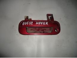 HOVERРучка наружная двери багажника