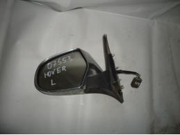 HOVERЗеркало наружное левое электрическое (5 контактов)