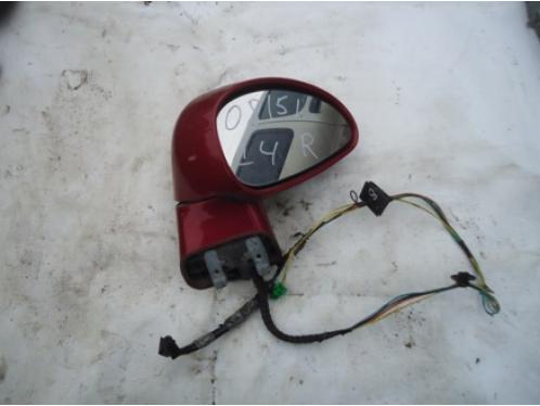 C4 Зеркало наружное правое электрическое