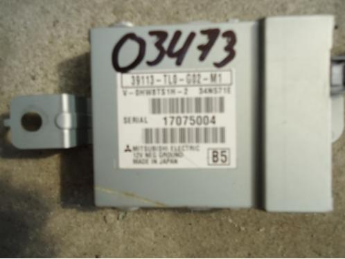 ACCORD VIII  Адаптер USB (39113-TL0-G02)