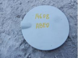 AVEO T300 Лючок бензобака